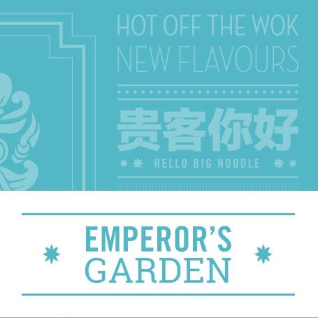 /newmarket/functions/emperors-garden
