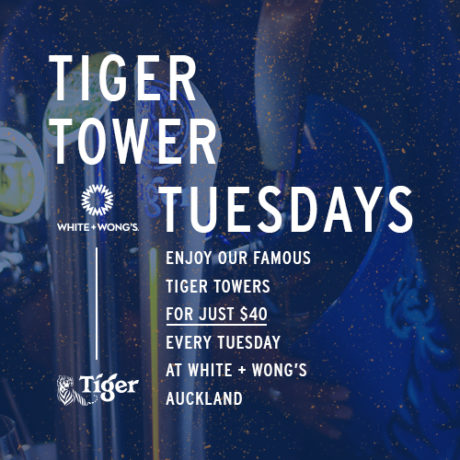 Tiger Tower Tuesday's